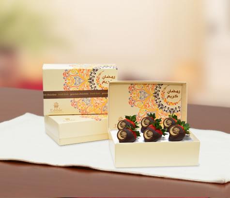Ramadan Box | Edible Arrangements®