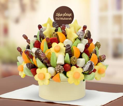 Eid Celebration Bouquet with Chocolate Pop | Edible Arrangements®
