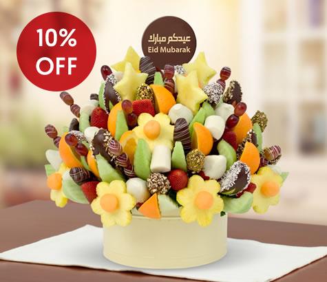 Eid Premiere Bouquet with Chocolate Pop   Edible Arrangements®