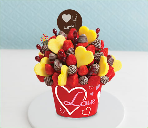 I Love You Bouquet with Pop | Edible Arrangements®