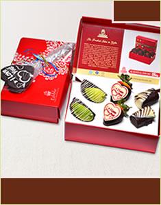 So Lovely Gift Box