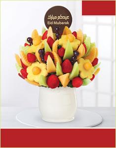 Eid Fruit Design with Chocolate Pop