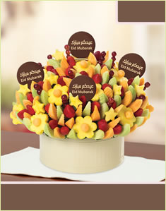 Eid Mubarak Bouquet with Chocolate Pop