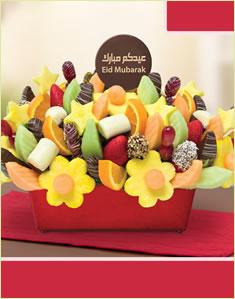 Eid Gathering Arrangement