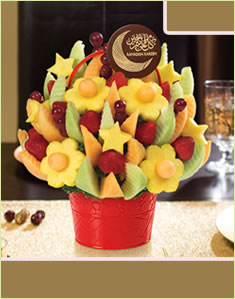 Ramadan Kareem Bouquet with Chocolate Pop