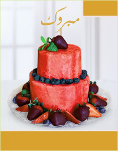 Berry Mabrook Cake