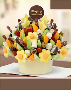 Eid Celebration Bouquet with Chocolate Pop