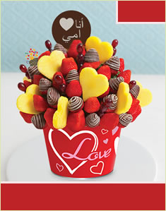 I Love You Bouquet with Pop