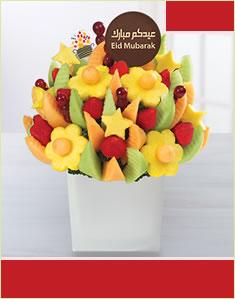 Eid Fruit Design